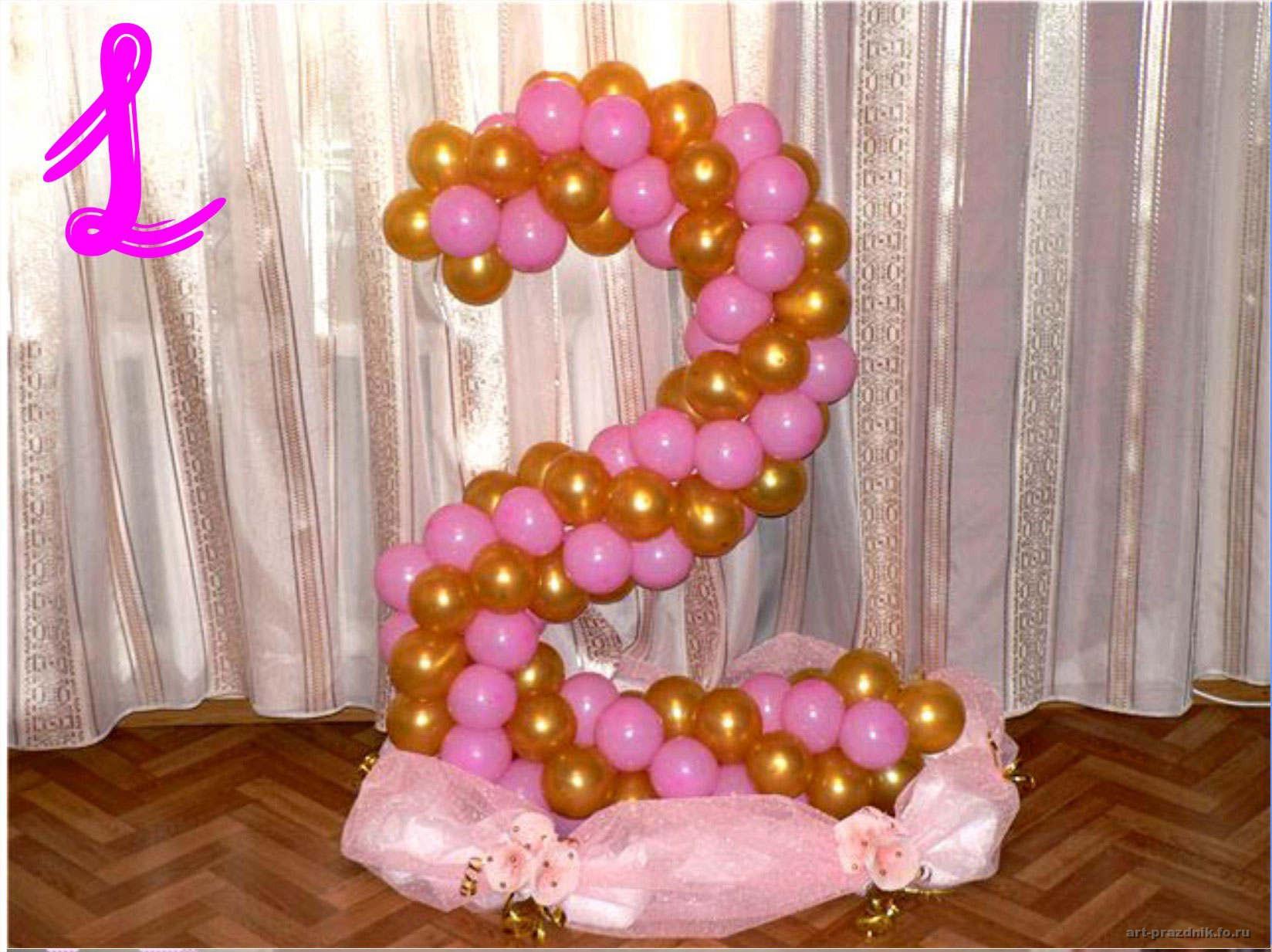 Украшения на день рождения из шариков своими руками